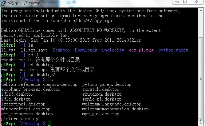 EmuELEC使用指南四之SSH小技巧