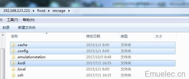 EmuELEC使用指南二之TF卡系统扩容指南