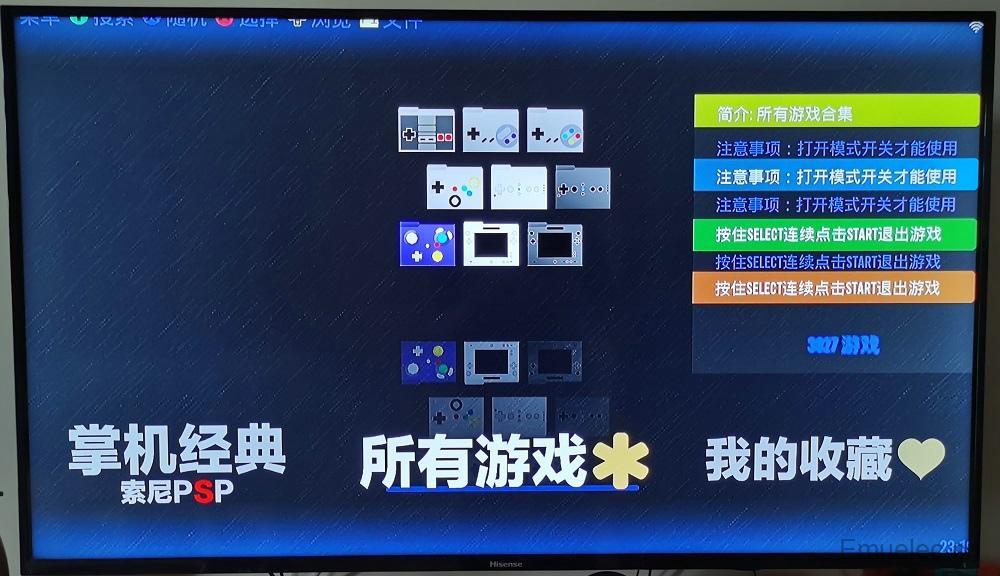 Emuelec4.3 64GB整合镜像-RA中文完善